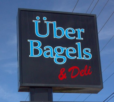 Uber-Bagels-Ocean-City-MD-01